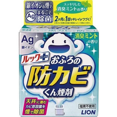 LION Средство для удаления грибка в ванной комнате, с ароматом мяты, 5 г.Для ванны<br>Ионы серебра устраняют причину грибка и противостоят повторному появлению.  Рекомендуем применять один раз в 1-2 месяца, чтобы достичь необходимого эффекта.  Удаляет неприятный запах плесени, оставляет после использования аромат мяты.<br>