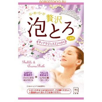 COW Ароматическая пенящаяся соль для ванны с коллагеном и гиалуроновой кислотой «Жасминовая тиара», 30 г.Для принятия ванны: соль для ванны, молочко, пена<br>Пышная пена подарит роскошный аромат, увлажнение и мягкость вашей коже.  В состав пены входит коллаген и гиалуроновая кислота, а также масла жасмина и жожоба.  Результатом станет удивительно нежная, ухоженная, бархатистая кожа.  Позвольте себе истинное наслаждение и расслабление после напряжённого дня в ароматной молочно-белой ванне.<br>