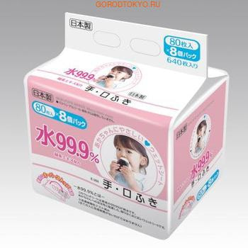 LEC Детские влажные салфетки для лица и рук, розовая пачка, 8х80 шт. от GorodTokyo
