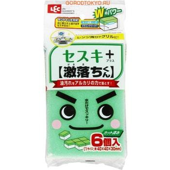 LEC Губка меламиновая с сесквикарбонатом натрия (аналог соды) для чистки кухонных плит, гриля, кафеля и др. поверхностей, 40х40х30 мм, 6 шт.