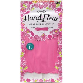 """ST """"Family Hand Fleur Peony Pink Перчатки из винила для бытовых и хозяйственных нужд, размер L.Перчатки для бытовых и хозяйственных нужд<br>Изготовлены по новой технологии из высококачественного винила, который защищает руки от высокой и низкой температуры, позволяет легко одевать и снимать перчатки.  Обладают высокой прочностью, имеют двойную обработку кончиков пальцев. Обработаны антисептическим и дезодорирующим средством, которое предотвращает появение неприятного запаха и сдерживает развитие плесени и вредных бактерий. Состав: поливинилхлорид.<br>"""