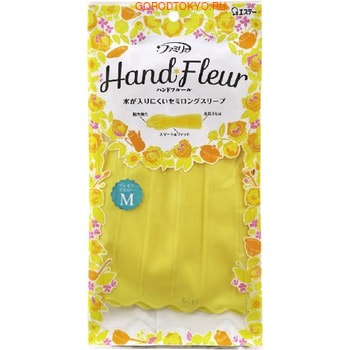 "ST ""Family Hand Fleur Soleil yellow"