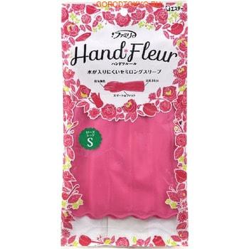 """ST """"Family Hand Fleur Rose Red"""" Перчатки из винила для бытовых и хозяйственных нужд, размер S. от GorodTokyo"""