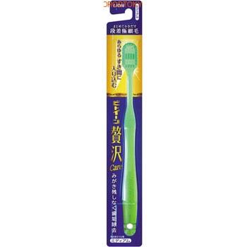 LION Зубная щётка с увеличенной чистящей поверхностью, средней жёсткости, 1 шт.Средняя жёсткость<br>Зубная щетка с увеличенной в ширину чистящей поверхностью и ультратонкими щетинками разной высоты отлично проникает в труднодоступные места и удаляет зубной налет.<br>