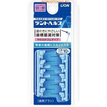 LION Сменные силиконовые головки на щётку для чистки межзубного пространства, 10 шт. от GorodTokyo