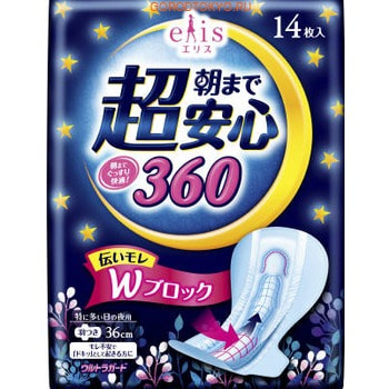 Daio paper Japan Ультразащищающие ночные женские гигиенические прокладки с крылышками, супер+, 36 см, 14 шт.Ночные гигиенические прокладки<br>Ночные женские гигиенические прокладки с мощным поглотителем особой формы, повторяющие изгибы тела, которые моментально впитывают влагу и удерживают её внутри, даже когда вы переворачиваетесь во сне.  Увеличенный размер, особая форма задней части прокладки, плотно прилегающая к ягодицам, и дополнительные бортики по краям прокладки, позволяют использовать ее всю ночь без страха протекания. Прокладки гипоаллергенные, не вызывают зуда, раздражения, препятствуют росту бактерий на поверхности.  Поверхность прокладки, соприкасающаяся с кожей, гладкая, на ощупь как шелк.  Прокладки изготовлены из современного дышащего материала, гарантирующего ощущение свежести во время использования.  Рельеф прокладки повторяет все движения вашего тела, плотно прилегая к нему: таким образом, абсолютно исключается вероятность протекания.  Снабжены крылышками.<br>