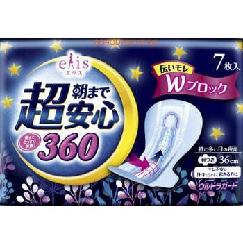 Фото Daio paper Japan Ультразащищающие ночные женские гигиенические прокладки с крылышками, супер+, 36 см, 7 шт.. Купить в РФ