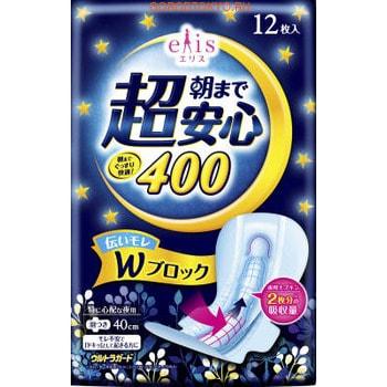 Daio paper Japan Ультразащищающие ночные женские гигиенические прокладки с крылышками, супер+4, 40 см, 12 шт.Ночные гигиенические прокладки<br>Ночные женские гигиенические прокладки с мощным поглотителем особой формы, повторяющие изгибы тела, которые моментально впитывают влагу и удерживают её внутри, даже когда вы переворачиваетесь во сне.  Увеличенный размер, особая форма задней части прокладки, плотно прилегающая к ягодицам, и дополнительные бортики по краям прокладки, позволяют использовать ее всю ночь без страха протекания. Прокладки гипоаллергенные, не вызывают зуда, раздражения, препятствуют росту бактерий на поверхности.  Поверхность прокладки, соприкасающаяся с кожей, гладкая, на ощупь как шелк.  Прокладки изготовлены из современного дышащего материала, гарантирующего ощущение свежести во время использования.  Рельеф прокладки повторяет все движения вашего тела, плотно прилегая к нему: таким образом, абсолютно исключается вероятность протекания.  Снабжены крылышками.<br>