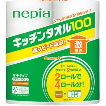 NEPIA Бумажные полотенца для кухни, повышенной плотности (100 листов в рулоне), 2 шт. платок с цветочным рисунком
