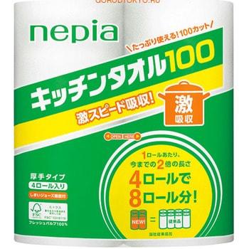 Фото NEPIA Бумажные полотенца для кухни, повышенной плотности (100 листов в рулоне), 4 шт.. Купить в РФ