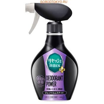 KAO «Resesh EX Plus» Суперэффективный дезодорант-нейтрализатор неприятных запахов для спортивной и рабочей одежды, с мускусным ароматом, 360 мл., арт: 10363 - Антистатики для одежды. Уход за одеждой и обувью