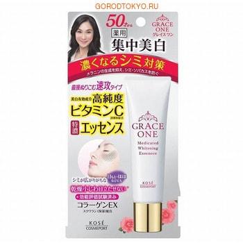KOSE Cosmeport «Grace One» Эссенция против пигментных пятен, для кожи лица после 50 лет, 30 г.