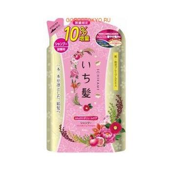 KRACIE Ichikami Шампунь для придания объема поврежденным волосам с ароматом граната, сменная упаковка, 396 мл.