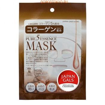 "Japan Gals ""Pure5 Essence"" Маска с коллагеном, 1 шт."
