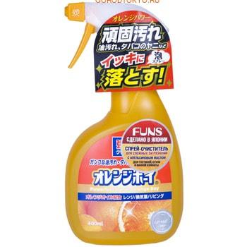 DAIICHI «Funs Orange Boy» Сверхмощный очиститель для дома, с ароматом апельсина, 400 мл. средства для уборки funs спрей чистящий для дома на основе пищевой соды funs 400 мл
