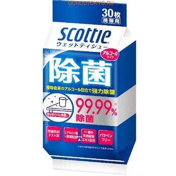 Crecia «Scotti» Влажные антибактериальные полотенца с гиалуроновой кислотой, без запаха, 30 шт.