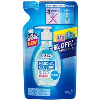 KAO «Biore U» Кухонное жидкое мыло для рук с дезодорирующим эффектом, без аромата, запасной блок, 200 мл.Жидкое мыло для рук<br>Жидкое мыло для рук создано специально для использования на кухне.  Отлично удаляет с кожи стойкие жировые загрязнения, а также неприятные запахи, например, запах рыбы.  Мыло содержит антибактериальные компоненты.  Обладает слабой кислотностью, не содержит отдушек и не вредит коже рук.  Способ применения: нанесите небольшое количество мыла (1-2 нажатия на дозатор) на влажную кожу рук, смойте водой.  Состав: изопропиловый метилфенол, вода, натрия полиоксиэтилен лауриловый эфир сульфат, лаурил гидрокси сульфобетаин, концентрированный глицерин, ПОЭ (21) лауриловый эфир, ПОЭ лаурил ацетат, этанол, бетаин, глицерил этилгексил эфир, глицерин моно-изодецил эфир, лауриловый эфир полиоксиэтилена, ПОЭ (3) лауриловый эфир, DL-яблочная кислота, эдетат, бензоат натрия, гидроксид натрия.<br>