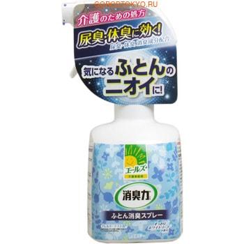 ST «Deodorant Force» Дезодорант-нейтрализатор неприятных запахов для одеял и матрасов «Свежесть», 370 мл., арт: 10462 - Антистатики для одежды. Уход за одеждой и обувью