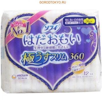 Unicharm «Sofy Maxi» Ночные ультратонкие гигиенические прокладки, 36 см, с крылышками, 12 шт.