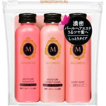 SHISEIDO «Ma Cherie» Дорожный набор: увлажняющий шампунь и кондиционер + жидкое мыло для тела. парфюмерная вода cherie amour natural instinct парфюмерная вода cherie amour