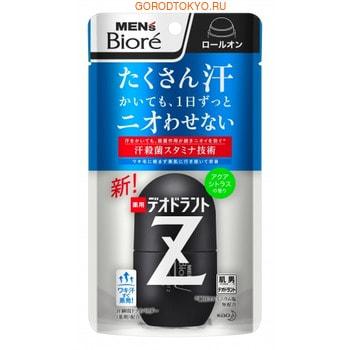"""KAO """"Men's Biore"""" Deodorant Z"""" Дезодорант-антиперспирант с антибактериальным эффектом, аромат цитрусовых, ролик 55 мл. (фото)"""