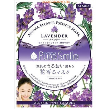 SUN SMILE «Pure Smile Aroma Flower» Расслабляющая маска для лица, с маслом лаванды, 1 шт.