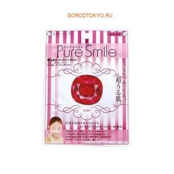 SUN SMILE «Pure Smile Luxury» Энергетическая маска для лица, с микрочастицами рубина, 1 шт. рубина д рубина 17 рассказов