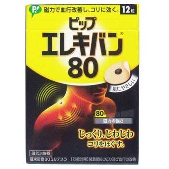 PIP «Elekiban 80» Магнитный пластырь, 12 шт.