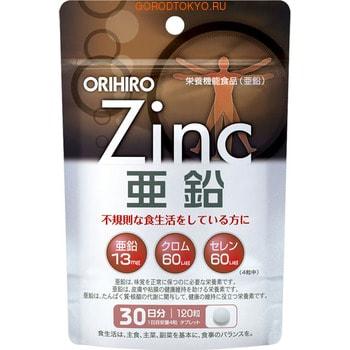 ORIHIRO БАД Цинк и селен с хромом «Орихиро», 120 таблеток.Витамины, БАДы, напитки для бодрости и красоты<br>Цинк ; участвует в выработке инсулина, синтезирует гормоны, укрепляет иммунитет. Селен ; замедляет процесс старения, защищает от рака и укрепляет иммунитет. Хром ; участвует в инсулиновом и углеводном обмене.  Функции в организме:<br><br>Активизирует иммунную защиту<br>Поддерживает целостность костей и зубов<br>Замедляет процесс старения организма<br>Предотвращает образование свободных радикалов<br>Является антиоксидантом<br>Способствует работе ЖКТ и поджелудочной железы<br><br>Рекомендации по применению: взрослым принимать по 2 таблетки 2 раза в день во время еды.  Продолжительность приема - 1 месяц.  В состав входит: цинк - 13.0 мг (148%), селен - 60 мг (214%), хром - 60мг (600%).  Упаковка: 120 таблеток по 250 мг.<br>