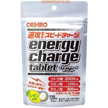 ORIHIRO БАД Заряд энергии «Орихиро», 120 таблеток. аминокислоты qnt amino acid 3000 мг 100 таблеток