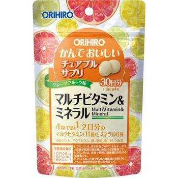 ORIHIRO БАД Мультивитамины и минералы со вкусом тропических фруктов «Орихиро», 120 таблеток.