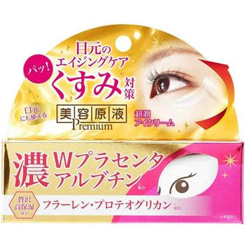 """Cosmetex Roland """"Loshi"""" Крем для ухода за кожей вокруг глаз с коэнзимом Q10 и гиалуроновой кислотой, 20 г."""