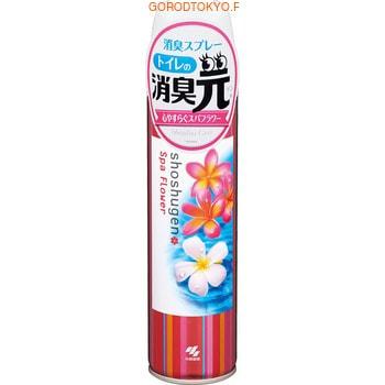 KOBAYASHI «SpaFlower» Освежитель-аэрозоль для туалета, 280 мл.Для туалета<br>Быстро и эффективно уничтожает неприятные запахи, благодаря широкому распылению.  Обладает приятным ароматом цветов.  В состав аэрозоля входят натуральные растительные экстракты, которые наилучшим образом нейтрализуют запах в помещении.  Оказывает антибактериальный эффект.  Состав: дезодорант растительного происхождения, отдушка, антибактериальный компонент.<br>