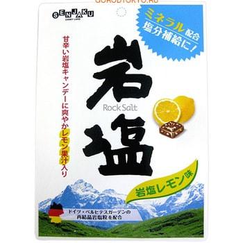 Senjaku Леденцы с немецкой каменной солью, вкус лимона, мягкая упаковка, 85 гр.