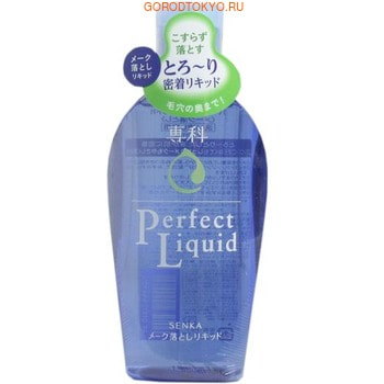 SHISEIDO Perfect Liquid Жидкость для снятия макияжа с гиалуроновой кислотой и протеинами шелка, 230 мл. talika talika cредство для снятия макияжа с век и ресниц с протеинами 120 мл