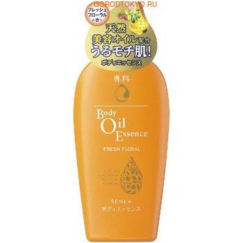 """SHISEIDO """"Senka"""" Увлажняющая эссенция для тела на основе природных масел свежий цветочный аромат, бутылка 200 мл."""
