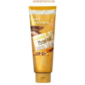 COSME COMPANY Ayurbio Gold Botanical Power Маска глубоко-увлажняющая и восстанавливающая на растительной основе, 220 гр. тайское кокосовое масло для волос