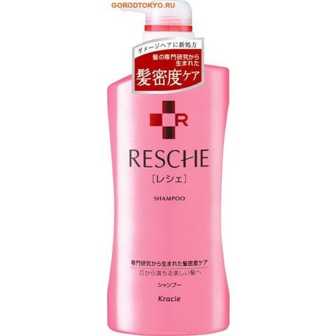 """KRACIE """"Resche"""" Шампунь для поврежденных окрашиванием и химической завивкой волос, 550 мл."""