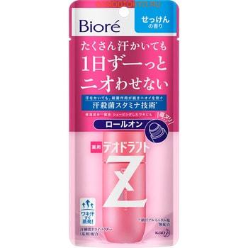 KAO «Biore Deodorant Z» Роликовый дезодорант-антиперспирант с антибактериальным эффектом, с ароматом свежести, 40 мл.Дезодоранты-антиперспиранты<br>Дезодорант cодержит бактерицидный компонент ; изопропилметилфенол (IPMP), который останавливает развитие бактерий, вызывающих неприятный запах, обладает антисептическим и дезинфицирующим эффектом.  В качестве антиперспиранта используются мельчайшие частицы пудры, которые мгновенно впитывают излишки влаги, оставляя кожу сухой и не вызывая ощущения липкости.  Увлажняющие компоненты, такие как гиалуроновая кислота и экстракты туевика и коры пробкового дерева, защищают кожу от пересыхания.  Не содержит солей алюминия.  Способ применения: перед использованием встряхните флакон.  Нанесите на чистую сухую кожу.  После использования плотно закройте колпачок.  Храните в вертикальном положении.  Состав: изопропилметилфенол, этанол, вода, BG, диметикон, N-пропионил полиэтиленимин, метилполисилоксановый сополимер (30%), гиалуронат натрия, экстракт туевика поникающего, концентрированный глицерин, экстракт коры пробкового дерева, безводный этанол, янтарная кислота, гидроксипропилцеллюлоза, лимонная кислота, адипиновая кислота, сорбитан олеат, полиоксиэтилен лауриловый эфир (6E.O.), 1,3-пропандиол, аминогидроксиметил пропандиол, олеиновая кислота, трисилоксан, изостеарил глицерил эфир, лаурилметакрилат, диметакрилат этиленгликоля, водная дисперсия сополимера метакрилата натрия, силикон, силиконовый сополимер, изопропилмиристат, феноксиэтанол, парабен, отдушка.<br>