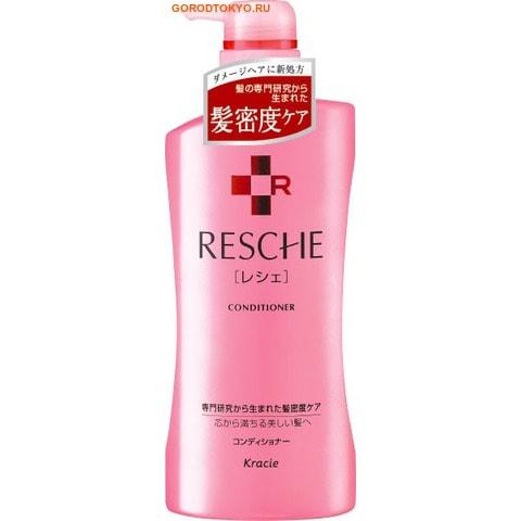 """KRACIE """"Resche"""" Бальзам-ополаскиватель для поврежденных окрашиванием и химической завивкой волос глубоко восстанавливающий, 550 мл."""