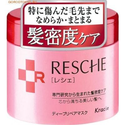 """""""Resche"""" Маска для глубокого восстановления поврежденных окрашиванием и химической завивкой волос, 250 гр."""