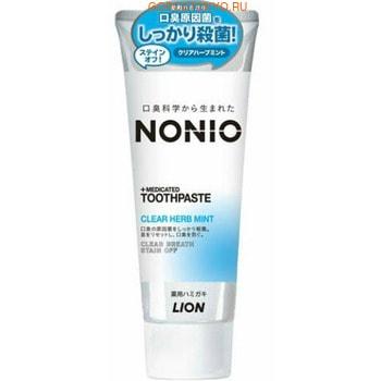 LION «Nonio» Профилактическая зубная паста для удаления неприятного запаха, отбеливания, очищения и предотвращения появления и развития кариеса, аромат трав и мяты, 130 г.