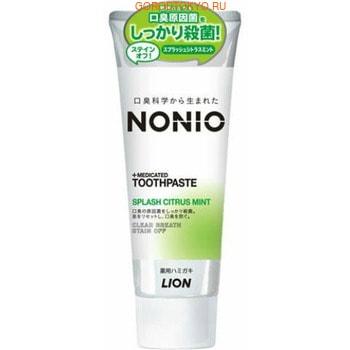"""Lion """"Nonio"""" Профилактическая зубная паста для удаления неприятного запаха, отбеливания, очищения и предотвращения появления и развития кариеса, аромат цитрусов и мяты, 130 г."""
