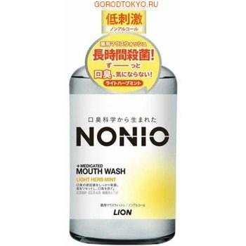 LION «Nonio» Профилактический зубной ополаскиватель, без спирта, лёгкий аромат трав и мяты, 600 мл.