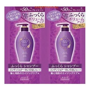 """KOSE Cosmeport """"Grace One - Объем и гладкость"""" Шампунь для волос после 50 лет, без силикона, с ароматом роз и фруктов, пробник 2 шт. х 10 мл."""