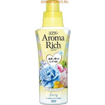 LION Soflan Aroma Rich Fairy Кондиционер для белья с богатым ароматом натуральных масел, 550 мл.