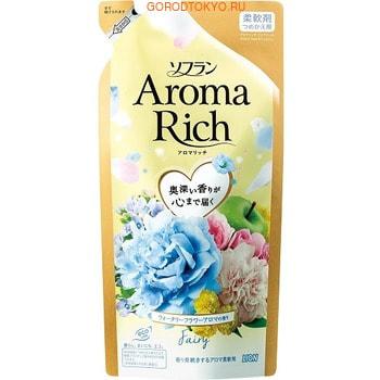LION Soflan Aroma Rich Fairy Кондиционер для белья с богатым ароматом натуральных масел, сменная упаковка, 430 мл.