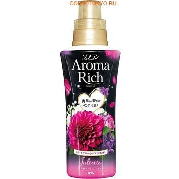 "LION ""Soflan Aroma Rich Juliette"" Кондиционер для белья с богатым ароматом натуральных масел, 550 мл."