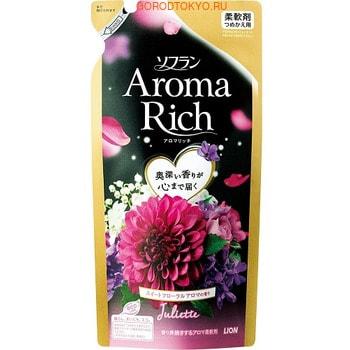 LION Soflan Aroma Rich Juliette Кондиционер для белья с богатым ароматом натуральных масел, сменная упаковка, 430 мл.