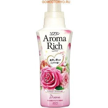 LION Soflan Aroma Rich Diana Кондиционер для белья с богатым ароматом натуральных масел, 550 мл.